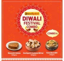 Diwali Festival Combo - 4
