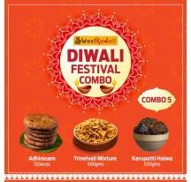 Diwali Festival Combo -5