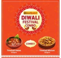Diwali Festival Combo - 1